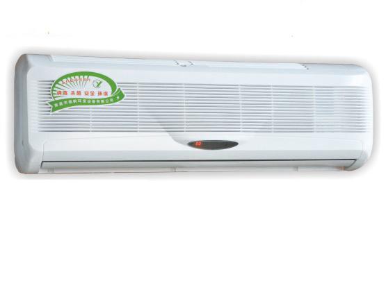 壁挂式紫外线空气消毒机